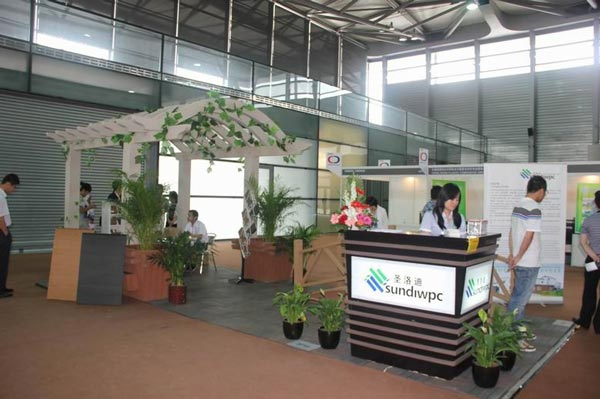 REED-EXPO-IN-SHANGHAI-NEW-INTERNATIONAL-EXPO-CENTRE-IN-JULY-6TH-8TH-IN-2012.jpg