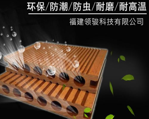 Analysis-on-the-Development-Prospect-of-Wood-Plastic-Composite-Industry-in-China.jpg