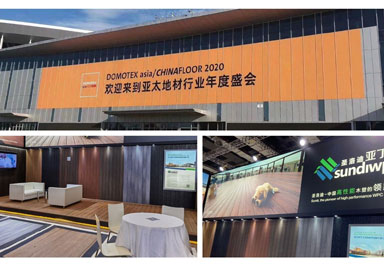Sundi has attended the Domotex Asia Exhibition in Shanghai from Aug 31 to Sep 2, 2020